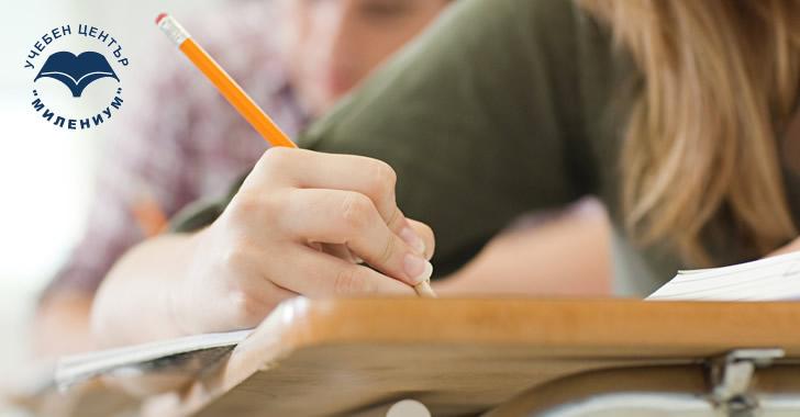Уроци и курсове по математика в учебен център Милениум