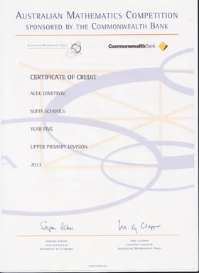 Австралийско кенгуру 2013 Certificate of Credit