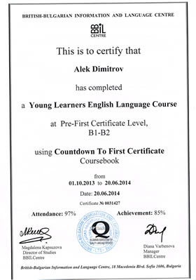 English - First Certificate BBIL Centre