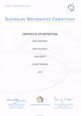 Австралийско Кенгуру - Australian Mathematics Competition - AMC 2016 - Distinction