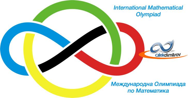 IMO - Международна Олимпиада по Математика