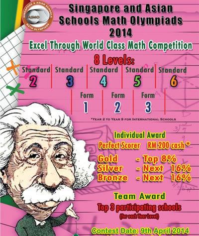 Задачи, Решения и Отговори от азиатско математическо състезание SASMO
