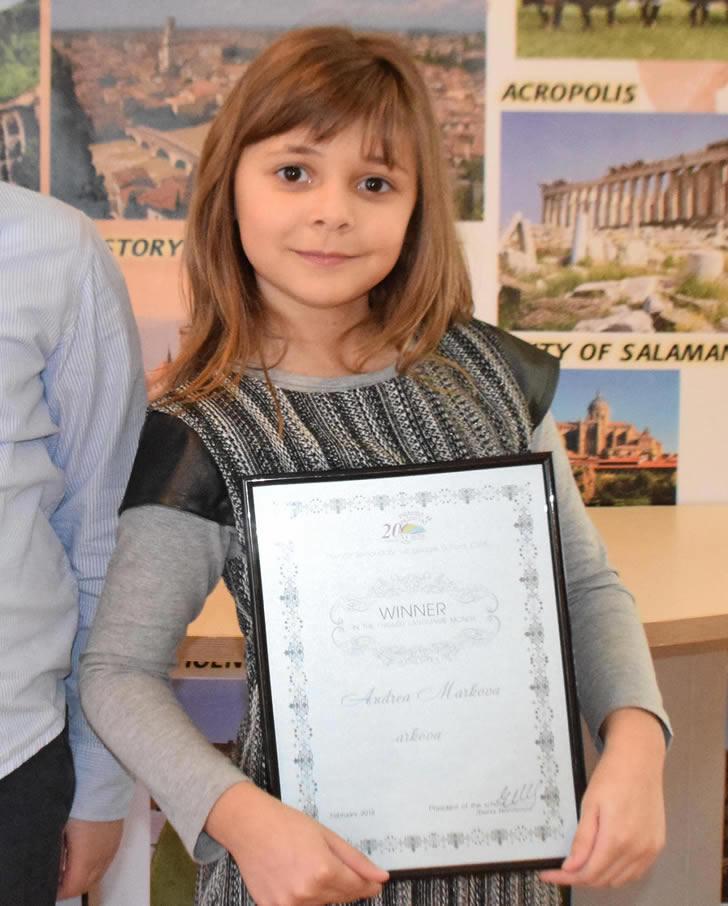 Андреа от ЕСПА - победител в Московската Олимпиада