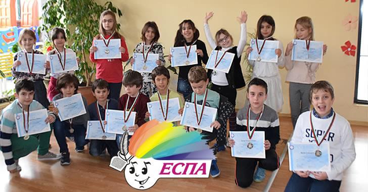 Училище ЕСПА с най–много участници, стигнали до финала на Математика без граници