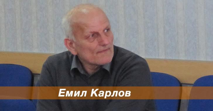 Трансфер от висшата лига - Емил Карлов преминава от МГ Ямбол в СМГ