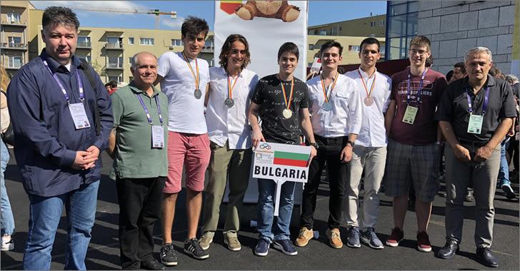IMO 2018 - Bulgarian Team