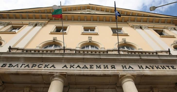 Математикът Акад. Юлиан Ревалски е новият председател на Българската академия на науките