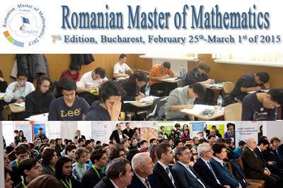 Медали и 13 място за България от Romanian Masters of Mathematics