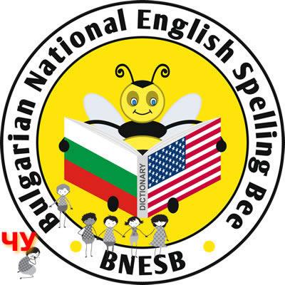 Учениците от частни училища са прекалено квалифицирани за да участват в  състезанието Speling Bee