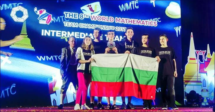 Медали по математика за България от WMTC 2017