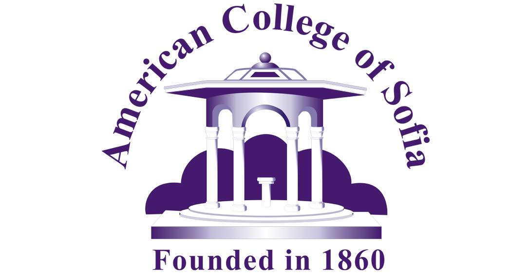 Американски Колеж
