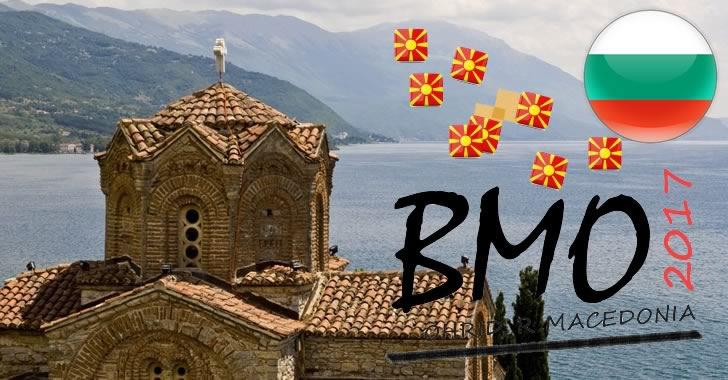 България е номер 1 на Балканска Олимпиада по Математика 2017!