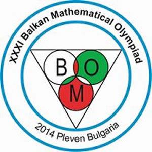 Балканска Олимпиада по Математика, Плевен 2014