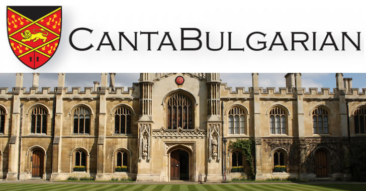 Кандидатстване в Cambridge с помощта на CantaBulgarian