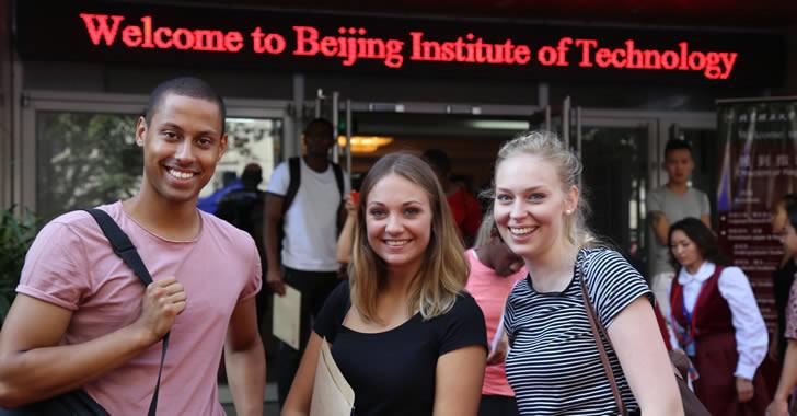 Китай идва в България: топ китайски университети с участие в Образование без граници