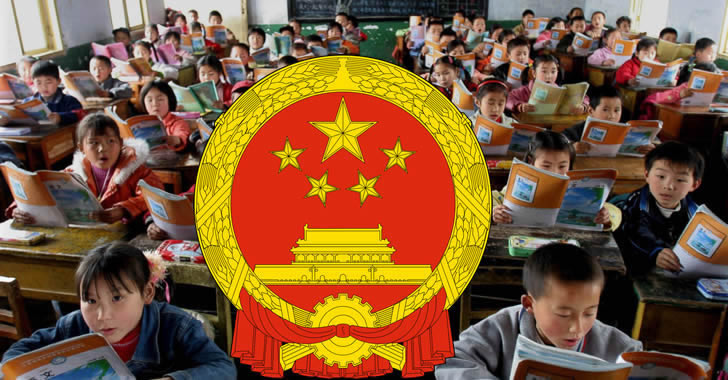 Образователната система в Китай - фабрика за гении или напротив?