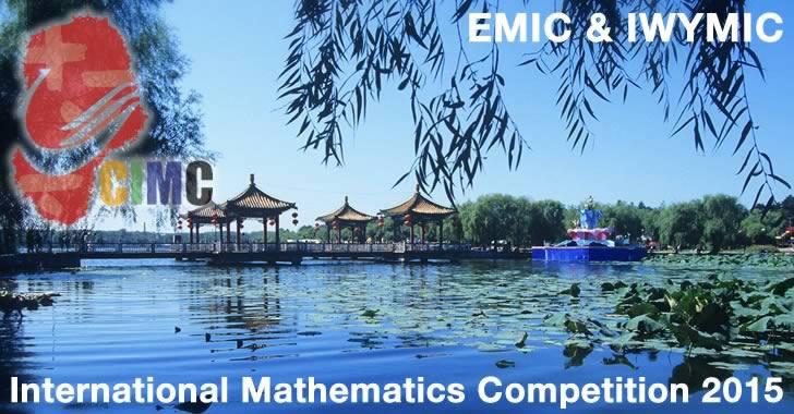 Международно състезание по математика CIMC 2015