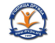 Състезания, организирани от частно училище Дружба