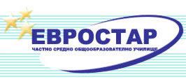 ЧСОУ Евростар продължава добрата традиция и дава стипендии при успех на Салабашев