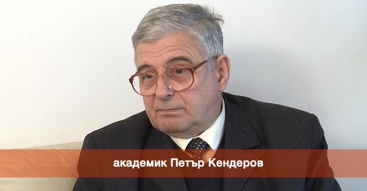 Академик Петър Кендеров с престижна математическа награда