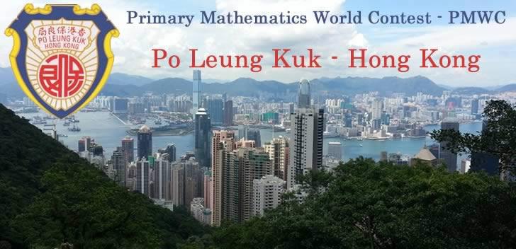 Медали за българските математици от PMWC 2015 - Хонг Конг