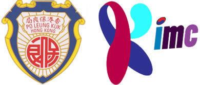 В неделя ще има раздвижване на летище София - връща се отбора ни от PMWC 2014 и заминава отбора ни за KIMC 2014