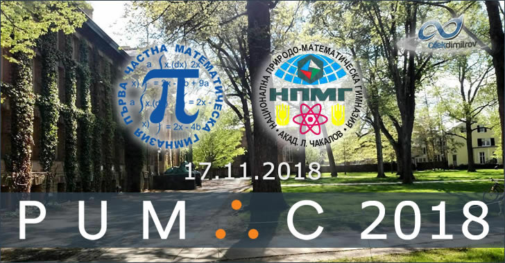 Princeton University Mathematics Competition - PUMaC 2018