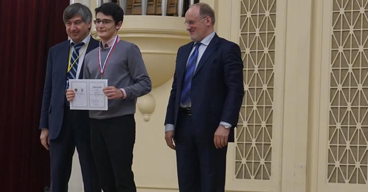 Всерусийска Олимпиада по Математика - награждаване на Иван Александър Мавров